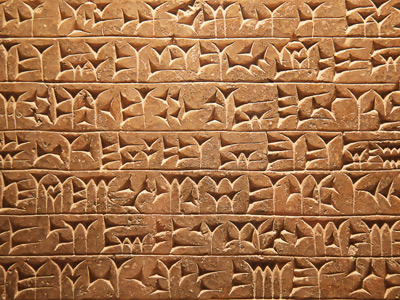 sumerian language essay Sumerian religion essay while the free essays can give you inspiration for writing, they cannot be used 'as is' because they will not meet your assignment's.